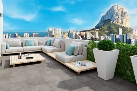 Apartment for sale in Calpe, Alicante, Spain, 3 bedrooms, 105m2, No. 6148 – photo 1