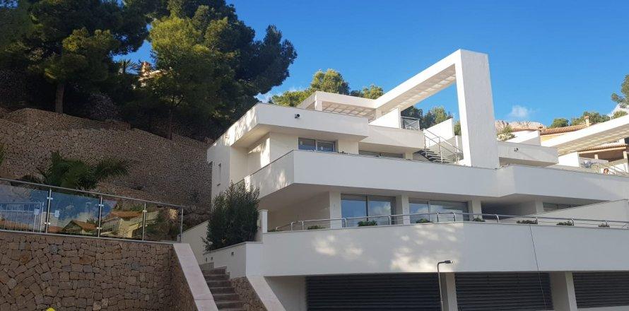 Apartment in Altea, Alicante, Spain 2 bedrooms, 63.05 sq.m. No. 1282